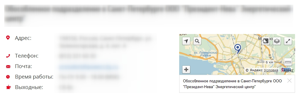 Яндекс карта для 1 с битрикс звонить с сайта для битрикс